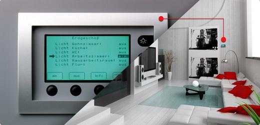 Установка системы освещения в умном доме