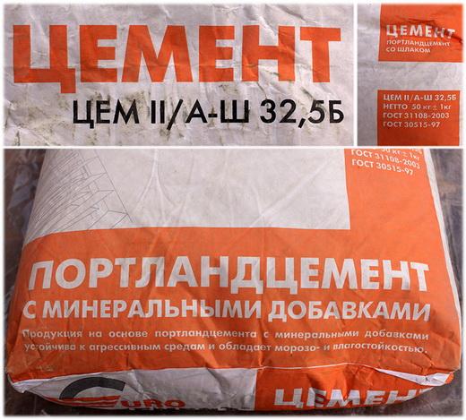 Мешок с маркированным цементом