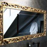 Как закрепить зеркало