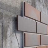 Стенные панели